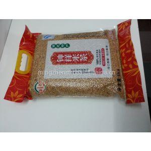 供应钟祥米茶5000g抽真空塑料包装