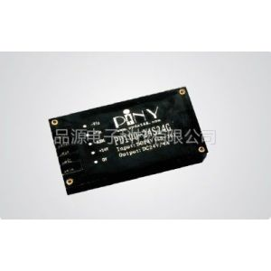 供应piny牌DC/DC50W开关电源工控高可靠PD50-12S5B模块电源