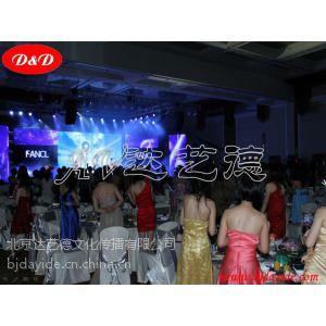 供应北京年会灯光音响设备租赁