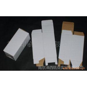 【供应定做】纸盒包装盒 印制LOGO  可来图来样加工定制