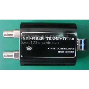 供应mini 3G-HD-SDI 高清光端机 传输多路SDI音频 视频