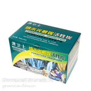 供应椰壳活性炭 颗粒活性炭 果壳活性炭