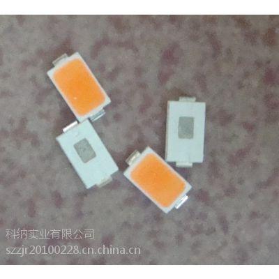 供应LED5630金黄色灯珠0.5W,SMD5630金黄光贴片
