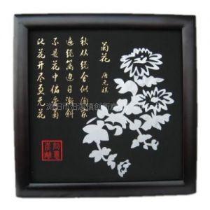 供应影雕—菊,活性炭雕