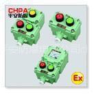 供应CBA53系列防爆控制按钮(ⅡC)