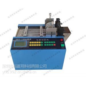 供应裁切机 专业裁切电池热收缩套管电脑切管机器