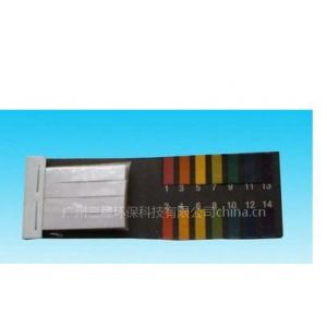 供应PH试纸/PH试剂条/广州试剂/水质检测/PH测试盒