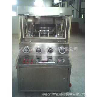 供应制药设备 ZP29旋转式压片机 高速压片机 速度快 产量高