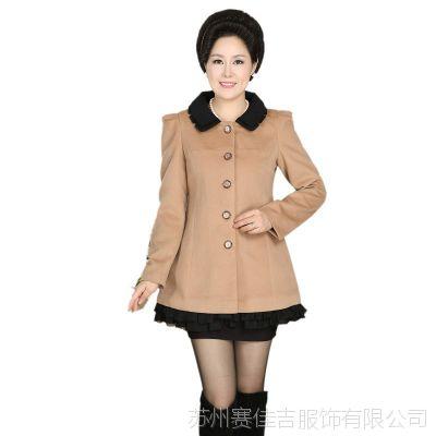 【新品快订】妈妈装外套 中老年女装羊毛呢子大衣 中年人长款风衣