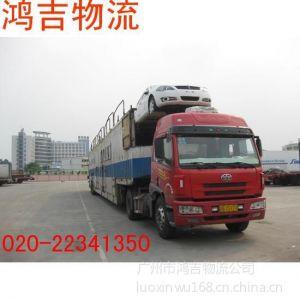 供应广州到西安小轿车运输,广州至西安小轿车托运,广州小轿车运输公司