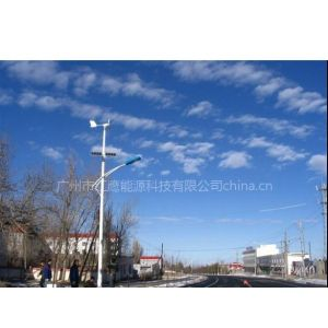 供应绿色能源风光互补-国际知名企业广州红鹰