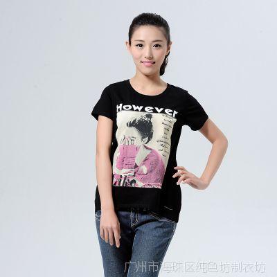 2014韩版女装夏装女装t恤新款潮美女头像宽松大码圆领t恤女批发