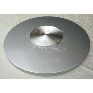 供应亮银色复合材料/玻璃钢转盘底座
