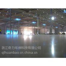 供应供应浙江杭州耐磨地坪材料、宁波耐磨地坪材料