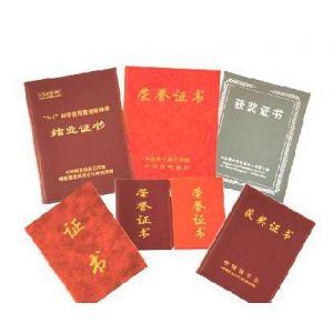 供应鸿达工艺厂家定做皮革证件证书 证书封皮皮套 真皮证件套 证书专业厂家