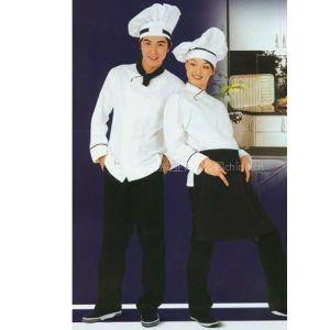供应批发团购厨师服定做定制饭店厨师制服订购订做厨师服
