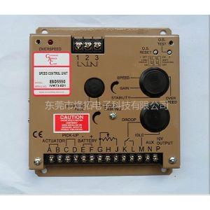 供应GAC电子调速器ESD5550,速度控制器