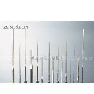 供应氮化处理有托顶针