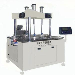 供应平面研磨设备/精密研磨抛光设备/高精密研磨机器
