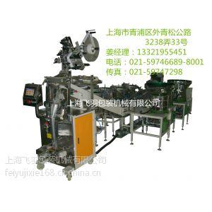 螺丝精准计数包装机,五金混合包装机,混合计数自动包装机【上海飞羽牌FY-Z240C型】