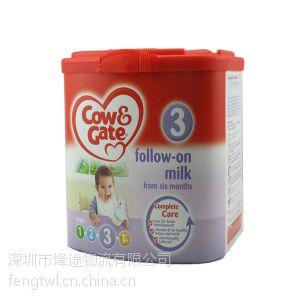 供应英国奶粉空运到香港/发货/假人之长,以补己短