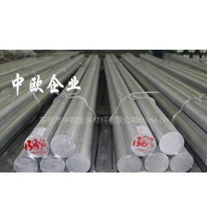 供应超硬铝7075铝板密度,进口7075铝板成分#美国7075铝板硬度