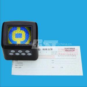供应贝斯特便携式承兑汇票据鉴别仪、票证检伪仪、验票仪