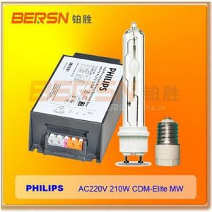 供应专业生产飞利浦cosmo科斯茂电子镇流器,HID电子镇流器,钠灯电子镇流器