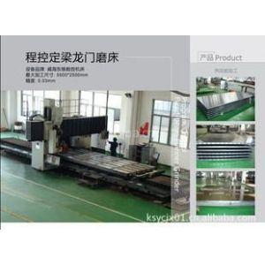 供应重型机械零件铣床加工平面铣加工