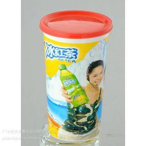 供应塑料杯批发|广州塑料广告杯定做|海珠广告杯印刷|乐扣杯|礼品杯