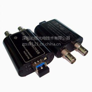 供应ASI 光端机 ASI信号光端机 asi光端机