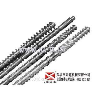 供应挤出机不锈钢螺杆 挤出不锈钢螺杆 挤出螺杆 不锈钢系列-金鑫品质好