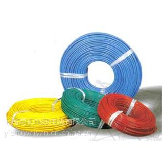 高温线厂家专业生产氟塑料绝缘电线