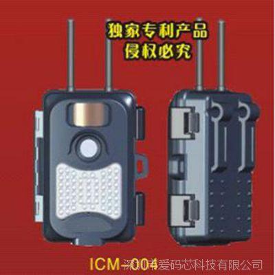 无线网络设备  智能无线热点环境监测 高品质 厂家直销