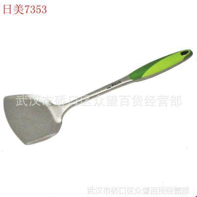 批发 日美不锈钢锅铲 厨房炒菜锅铲 高档厨房用具 RM7353 锅铲