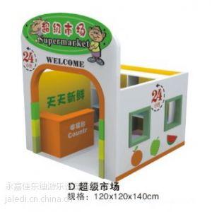 供应娃娃家 过家家 模拟娃娃家 幼儿园用品 游戏屋