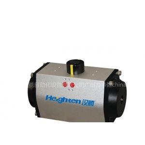 供应HT—Q02GT系列气动执行器,气动执行机构,阀门驱动装置