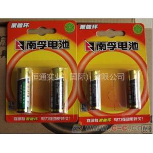 供应代销南孚LR6 AA 5号 1.5V高能碱性干电池