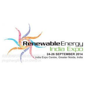 供应2015年印度太阳能光伏展览会REI