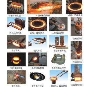 供应石油钻杆接头内孔淬火设备