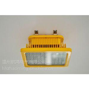 供应温州GF9041-L80节能型LED投光灯航鸿电气有货