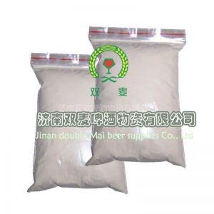 供应麦芽粉 麦芽粉批发价格 麦芽粉生产厂家 粉条添加剂 啤酒添加剂