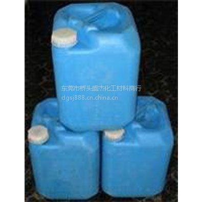 供应供应东莞盛杰锌钙系磷化液、锌锰系磷化液、锌系磷化液
