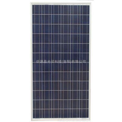 供应265W单晶太阳能电池组件