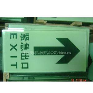 供应嵌入式钢化玻璃自发光照明指示标志