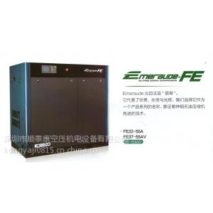 供应广东无油空压机供应,日本神钢小型无油螺杆式空压机FE37A-H