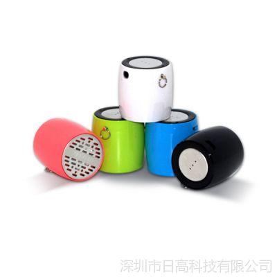 音响产品蓝牙音箱塑料低音炮规格齐全便携音箱多功能箱车迷你蓝牙
