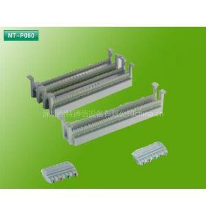 供应接线板110型