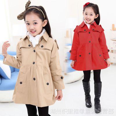 2014秋季新款女童风衣 休闲韩版儿童长袖外套中大童风衣