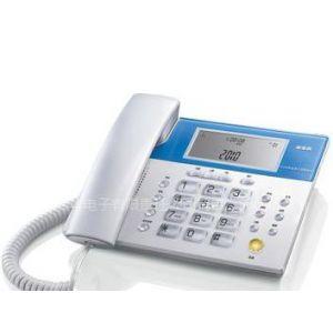 供应步步高122电话机